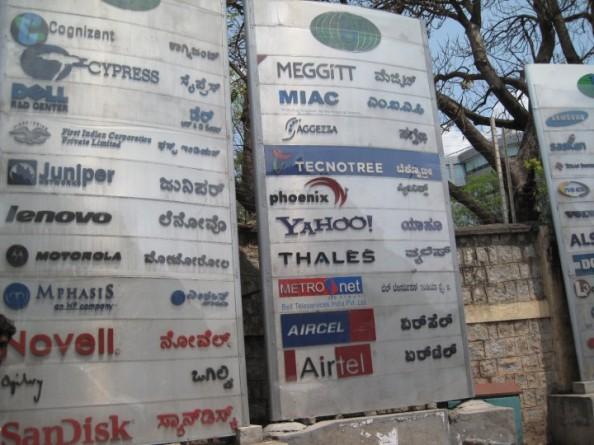 Bangalore: Silicon Valley of India