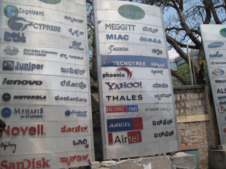 Upoming visit to Bangalore, India – MediaLAB Amsterdam